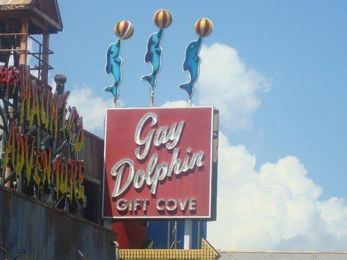 Dildo gay movies