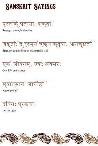 Peace written in sanskrit
