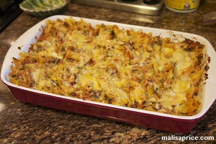 Vegetable Baked Ziti Recipe — Dishmaps