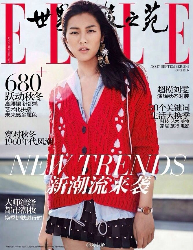 Elle China September 2014 | Liu Wen  #Covers2014 #fallcollections