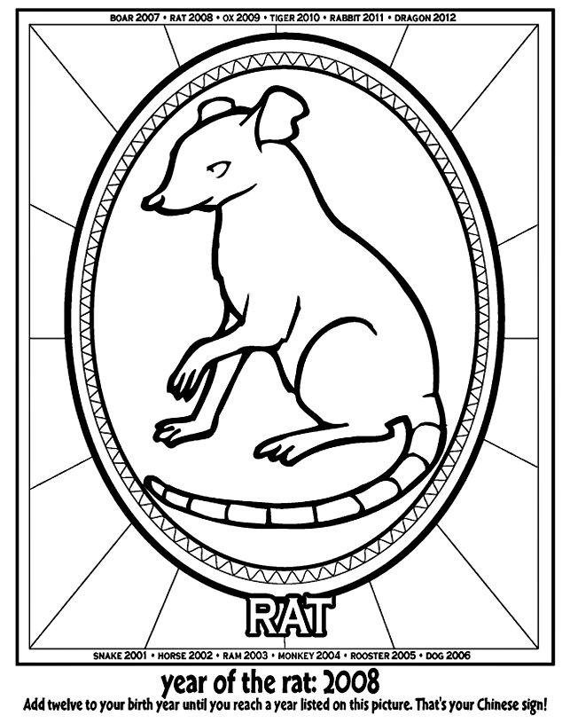 Garrett Free Colouring Pages Garrett Coloring Page
