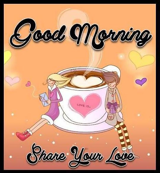 Good-Morning-206.jpg (541×583) | Have a cuppa! | Pinterest