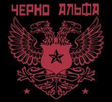 pacific rim cherno alpha pilots  Pacific Rim - Cherno ...