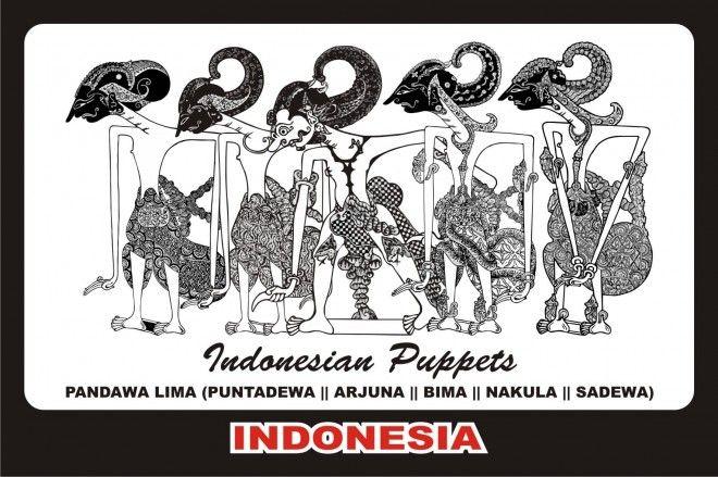 pandawa lima indonesian puppets pinterest