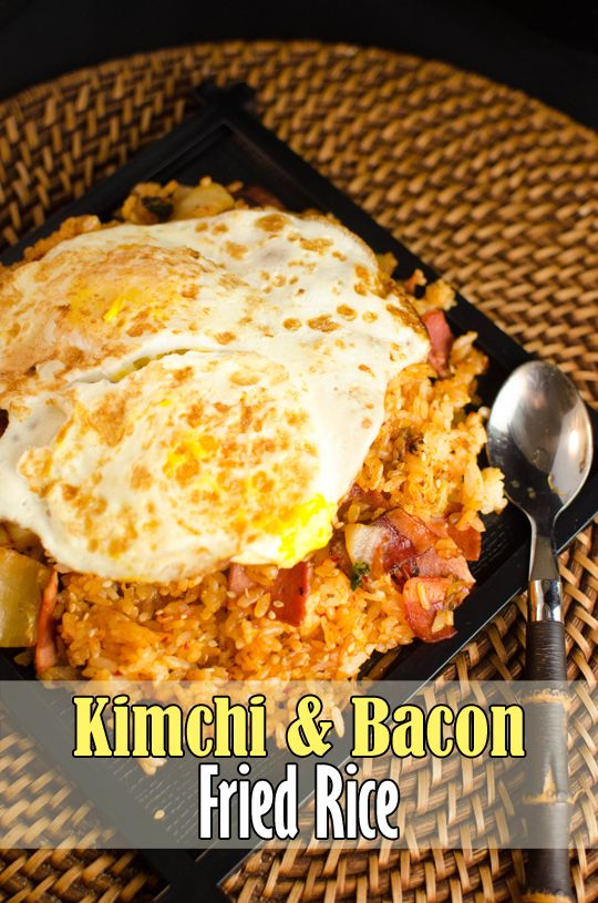 Kimchi and Bacon Fried Rice | Heart Mind & Seoul