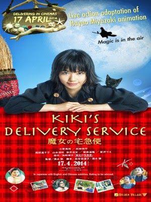 Phim Dịch Vụ Vận Chuyển Kiki