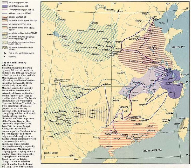 Taiping And Other Rebellions Maps Taiping Rebellion