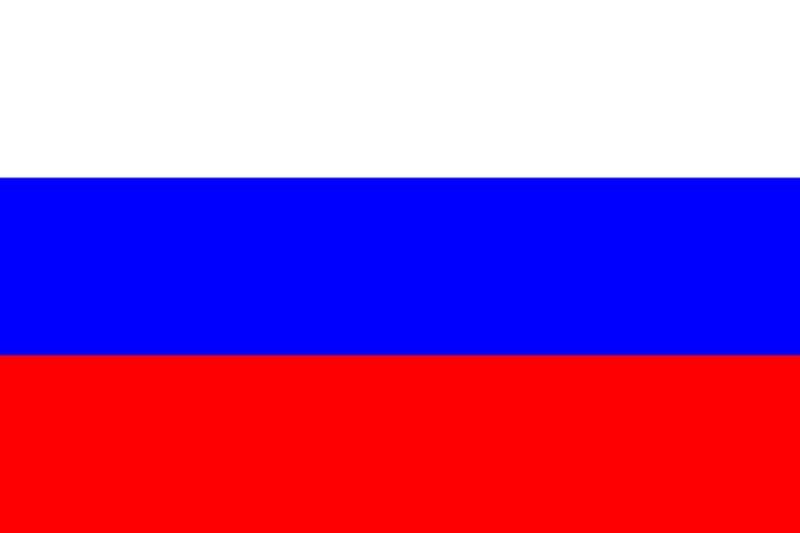 flag of the russia