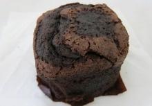 Theobroma Choc Loaf