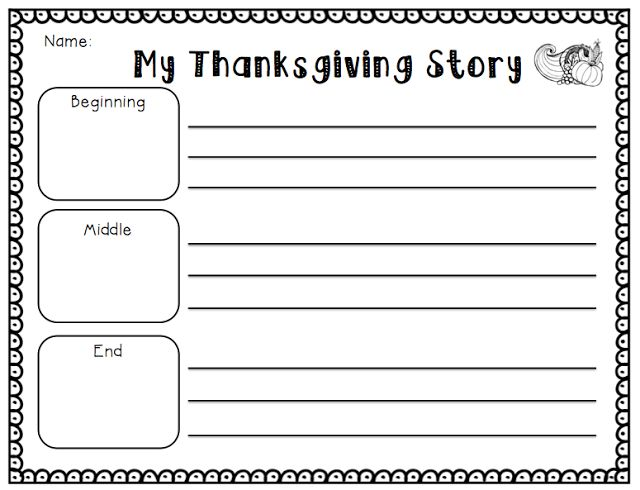 Free Printable Thanksgiving Writing Paper