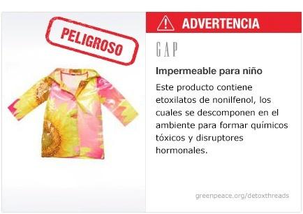 GAP Impermiable   #Detox #Fashion