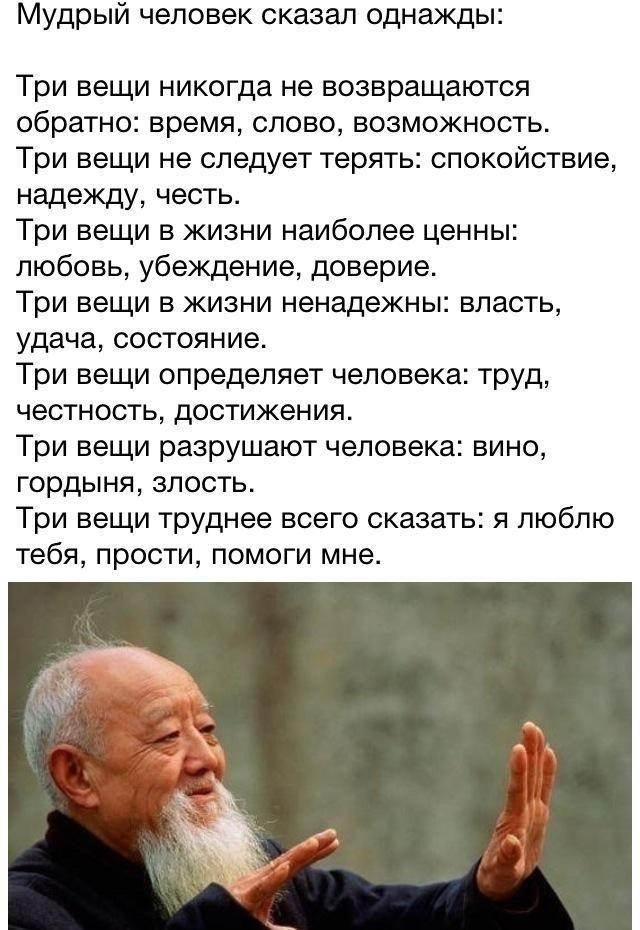 Поздравления с днем рождения китайская мудрость 73