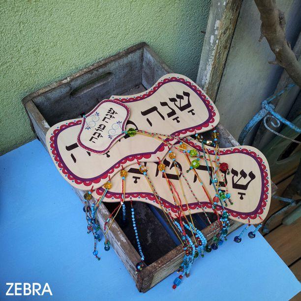 festival de shavuot