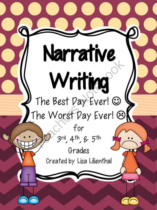 best english narrative essays
