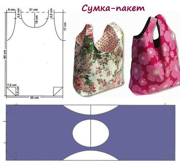 Как сшить сумку майку из ткани своими руками 35