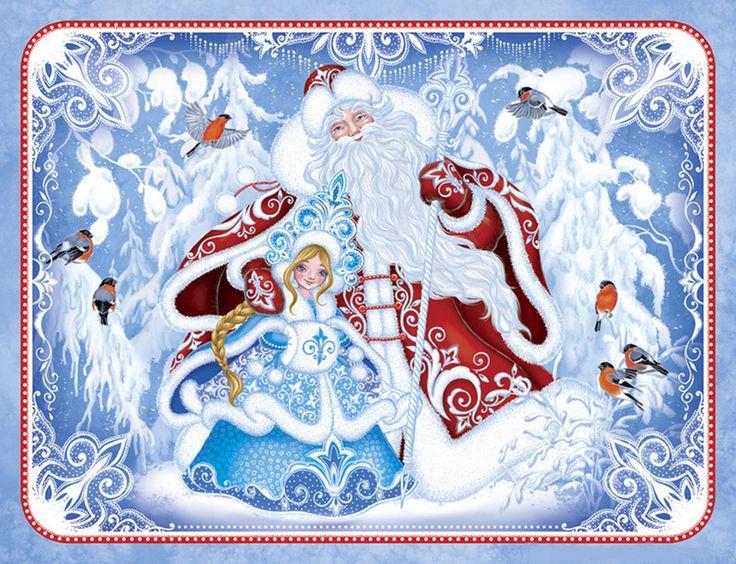 Мороз и снегурочка открытки 122