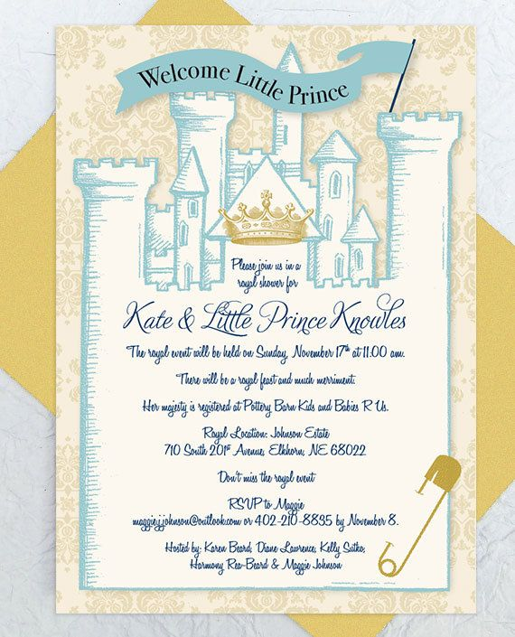 royal baby shower invitation instant download castle baby shower