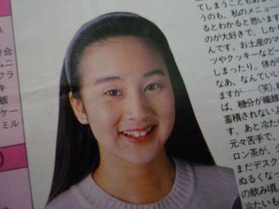 中村江里子の画像 p1_16