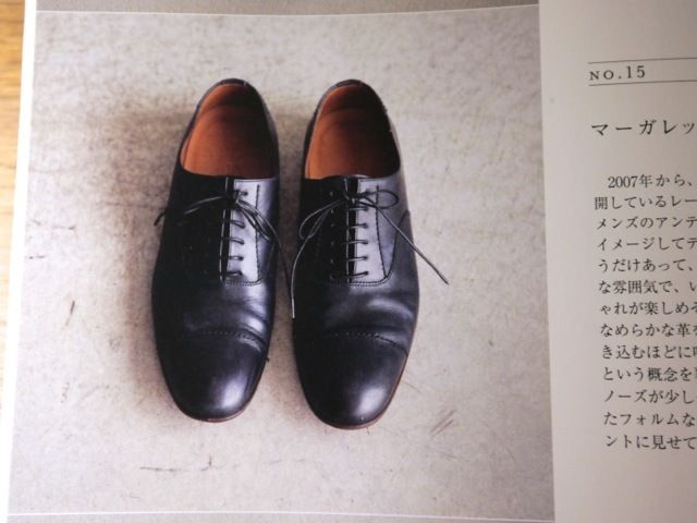 margaret howell   Shoes   Pinterest
