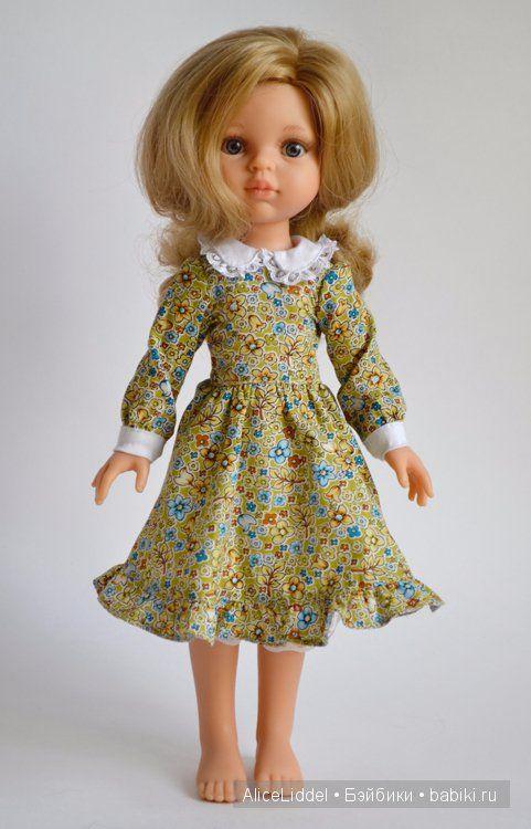 Платье для куклы своими руками очень легкий способ