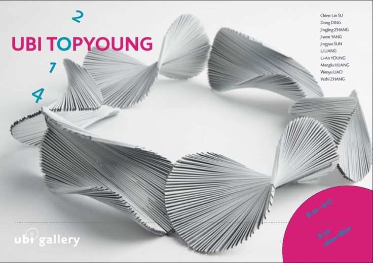 EXPO - Ubi gallery - UBI top young 2014