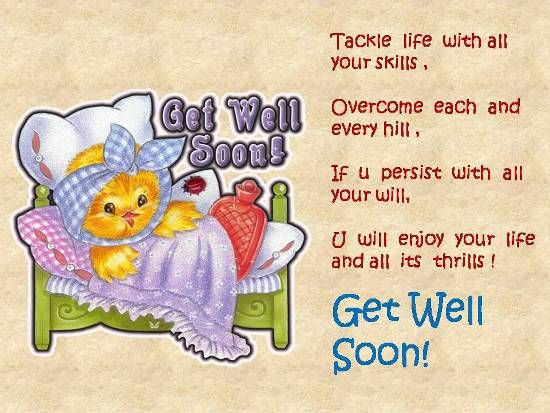 Short Get Well Soon Messages Heartfelt Message To A Dear One To Wish An Early Recovery From