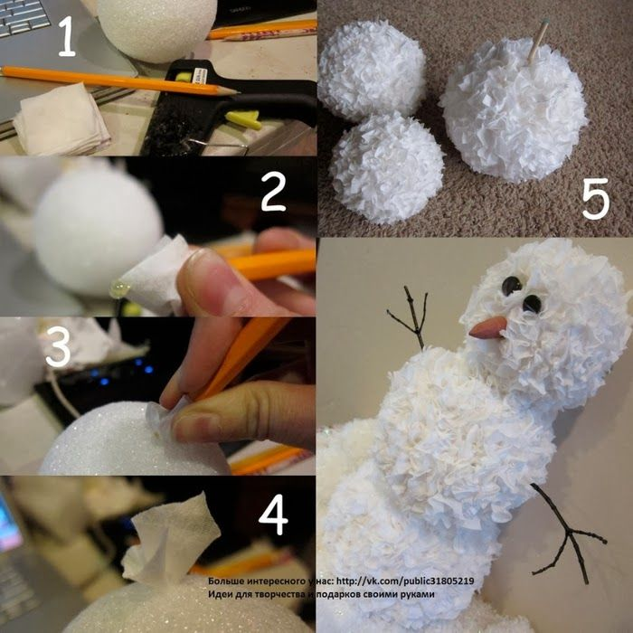 Как сделать руки для снеговика из бумаги