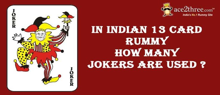 how to play rummy in tamil