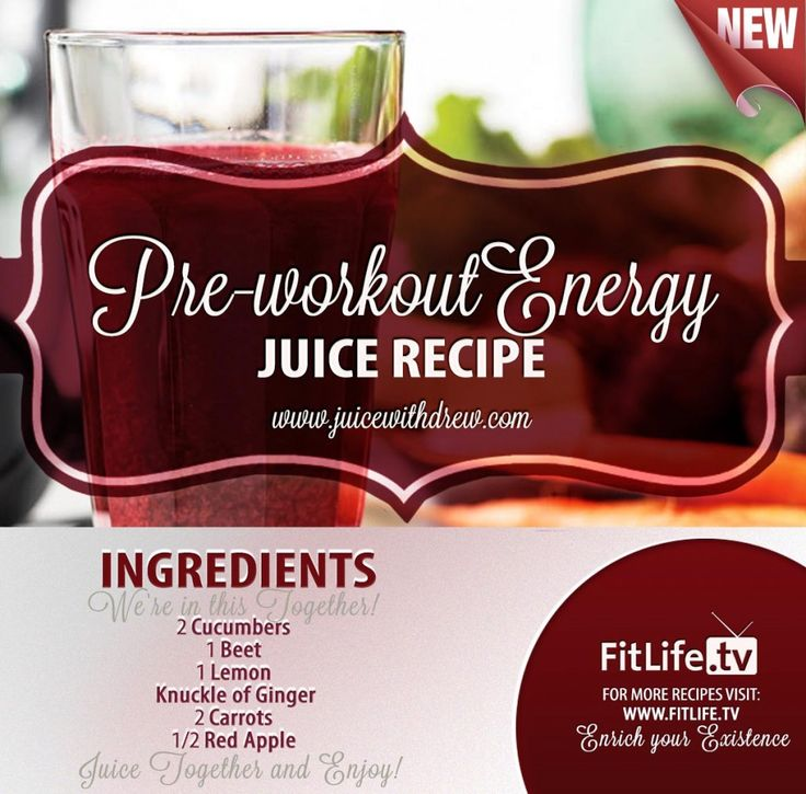 Pre workout energy juice recipe vitamix