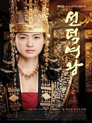 Phim Nữ Hoàng Seondeok
