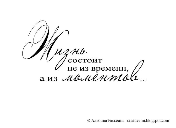 Надпись на открытку любимой