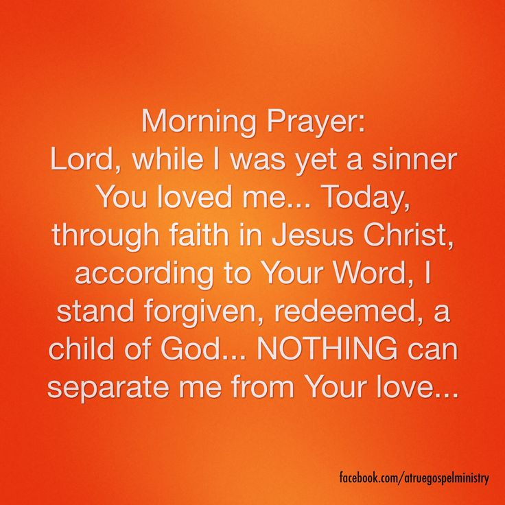 Pin by Janet Cafer on Daily Prayers from the Heart  Pinterest