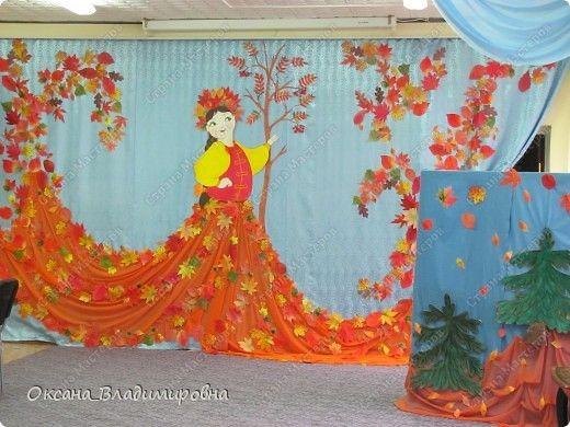 Оформление осенью в детском саду своими руками