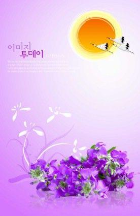 flower background psd wedding album