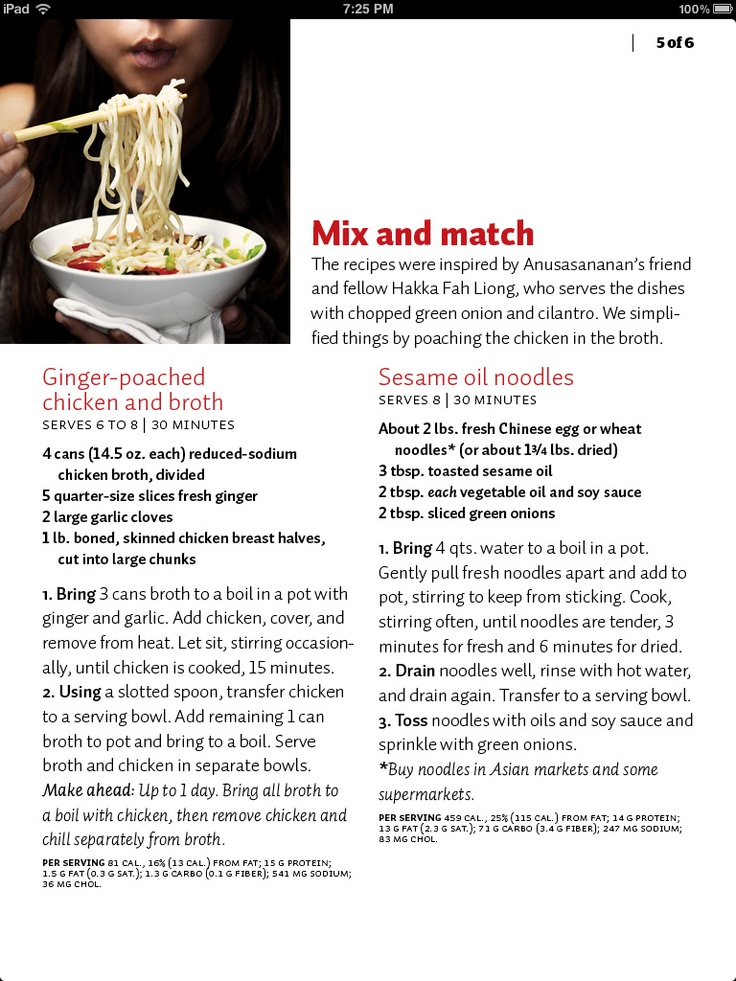 Hakka Ginger-poached Chicken and Sesame Oil Noodles | Sunset Magazine ...