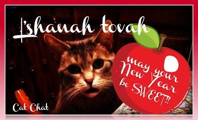 rosh hashanah my jewish learning