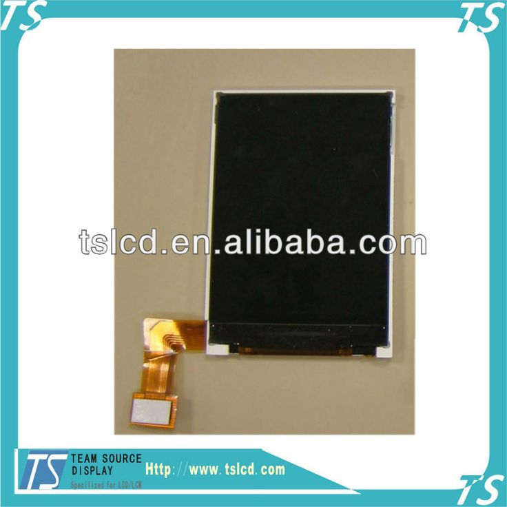 Interfacing LCD via SPI. CircuitsHome