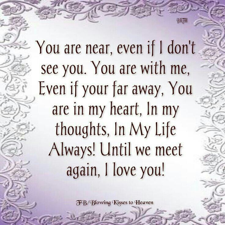I Love You Quotes Pinterest : Pinned by dawn sedore