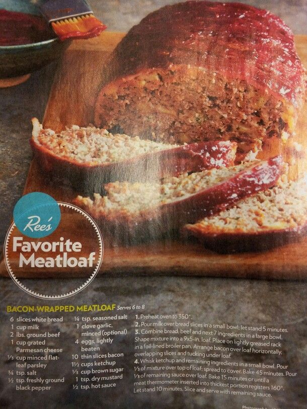 Bacon Wrapped Meatloaf - Pioneer Woman | Housewife Recipes | Pinterest