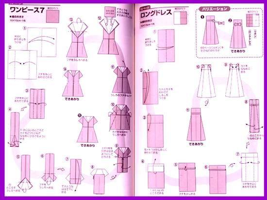 Origami Dress Folding Instructions Origami Pinterest