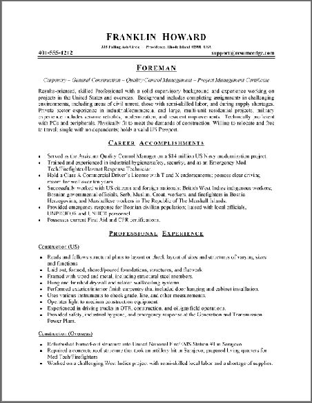 Online resume submission