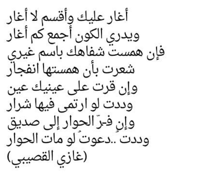 Quotes About Love In Arabic : Arabic Love Quotes quotes.lol-rofl.com