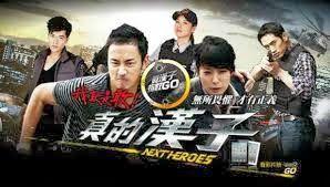 Phim Chân Hán Tử