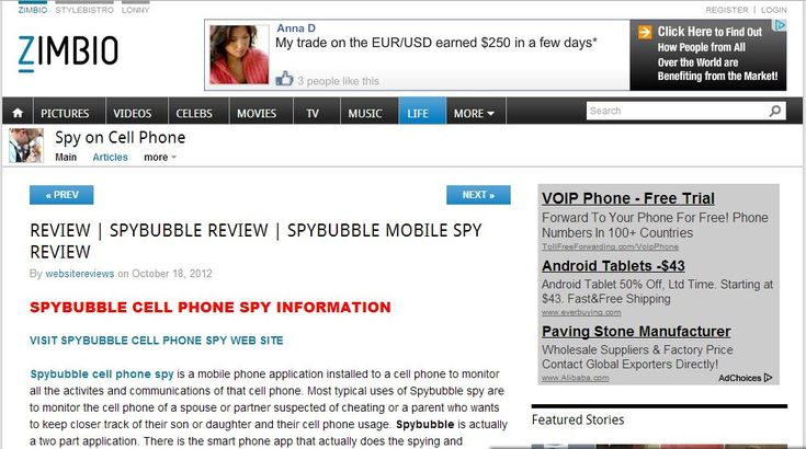 mobile spy reviews bizrate nikon