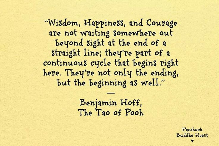 tao of pooh essay