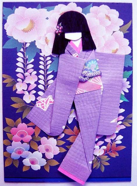 Wisteria maiden kimono card - so pretty