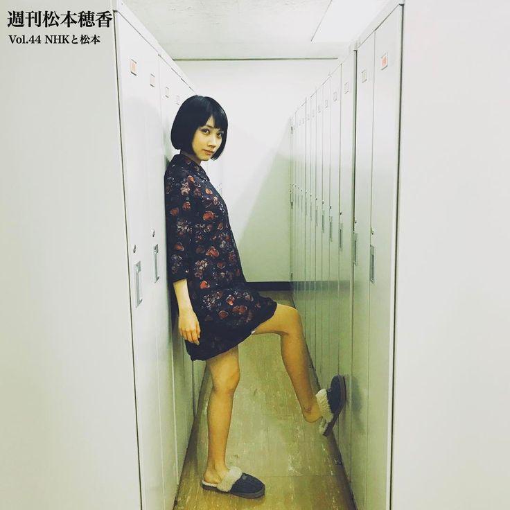松本穂香の画像 p1_22