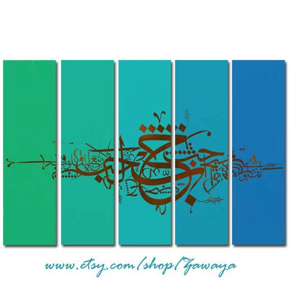 Blue turquoise green home decor painting canvas print interior design