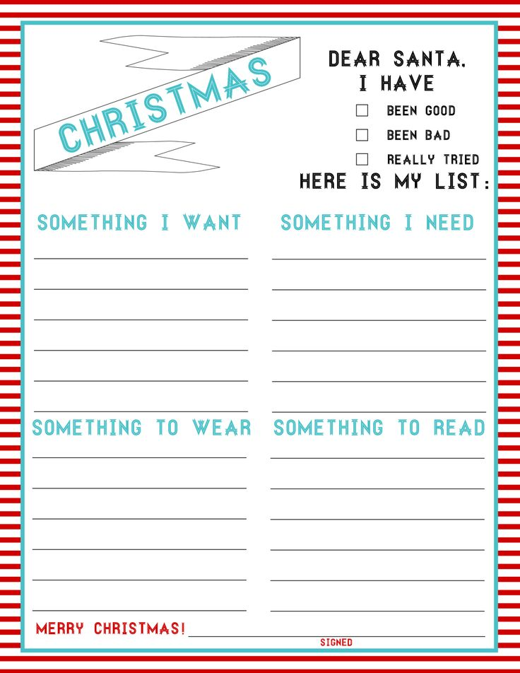 The christmas list 4 things freebie holidays pinterest