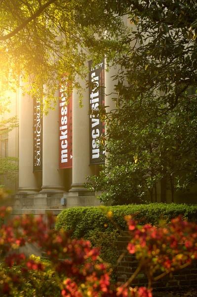 University of South Carolina -- McKissick Museum